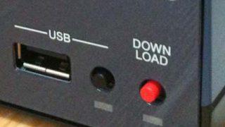 RTX1200にIPsec/L2TPで接続したよ。